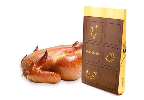 roastchicken-newton-packing-1000x700